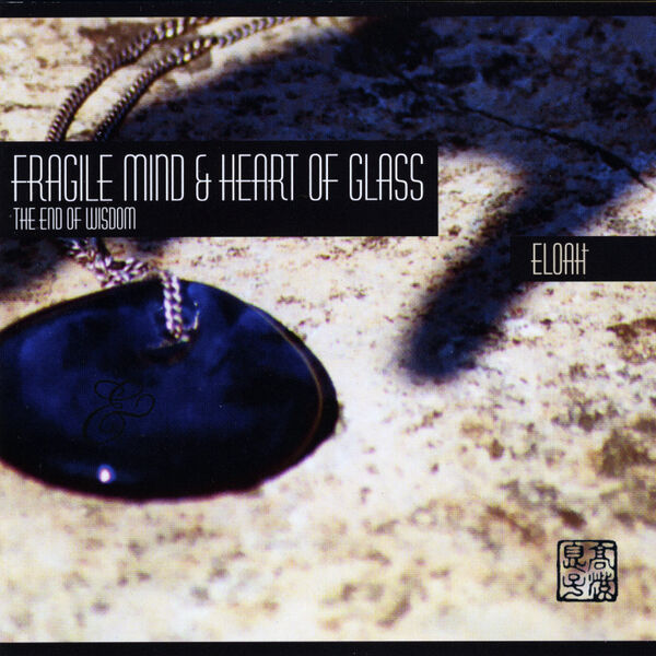 Cover art for Fragile Mind & Heart of Glass